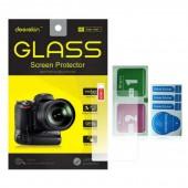 Защитное стекло для Canon 70D, 80D, 90D (67 мм * 45 мм) + мини-стекло