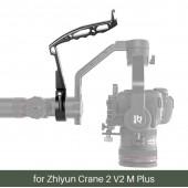 Ручка L- держатель DH-09 для Zhiyun Crane 2, V2, Plus