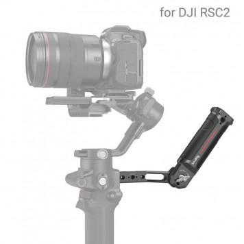 Рукоятка SmallRig 3028 для DJI RS 2 / RSC 2-10