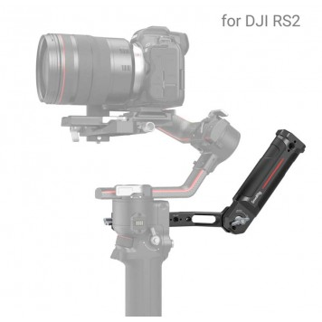 Рукоятка SmallRig 3028 для DJI RS 2 / RSC 2-4