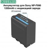 Аккумулятор для Sony NP-F990 1200mAh с индикацией заряда